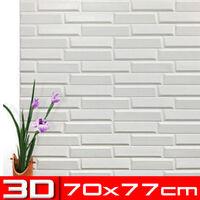 5pcs 8MM 70*77cm 3D Tile Brick Wall Sticker Self-adhesive Waterproof Foam Wallpaper white
