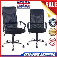 Mesh High Back Executive Multicolour Adjustable Swivel Office Chair, Recline, Mesh Seat(Black 1) B2B00287