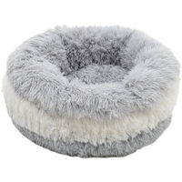 Pet Dog Cat Donut Bed Calming Nesting Bed Warm Soft Plush Puppy Sleeping Basket - Diameter 50cm