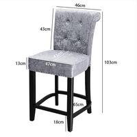 Kitchen Dining Chair Velvet Breakfast Stool Reception Counter Seat