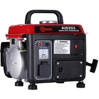 Camping Portable 2HP Petrol Inverter Generator Quiet 2 Stroke Gasoline Suitcase