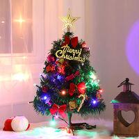 A001 (arbre d'emballage de 50 cm) Arbre de Noel de 50 cm avec jeu de lumieres (sans batterie) mini decoration d'arbre de Noel