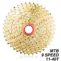 VTT 9 vitesses 11-40T Cassette Roue Libre Velo Velo Pieces, modele: Or
