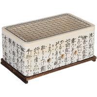 BBQ Table Grill Yakitori Barbecue Charcoal