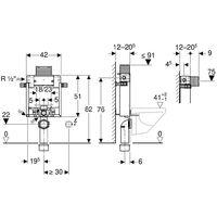 Module Combifix pour WC suspendus 82 cm avec réservoir de chasse Omega 12 cm Geberit 110.000.00.1 | Blanc