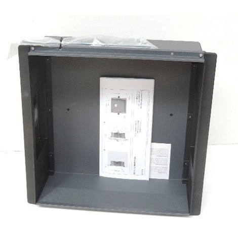 Boîtier d'encastrement plastique renforcé 330X305X125mm pour luminaire encastré BEGA 10492