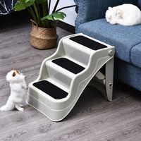 PawHut 3 Step Pet Stair Dog Cat Floding Ramp Ladder Portable - Cream White