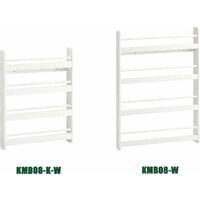 Bibliothèque Murale Étagère à Livres Enfants Étagère de Rangement avec 4 Étages KMB08-K-W SoBuy®