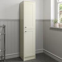 1600mm Tall Bathroom Cabinet Floorstanding Ivory Traditional