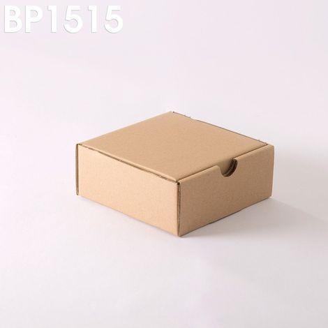 Lot de 25 Boîtes postales brunes 150x150x60 mm