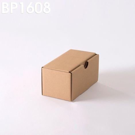 Lot de 10 Boîtes postales brunes 160x80x80 mm