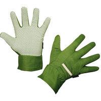 Taille haie électrique GM 5551 + 3 paires de gants de jardinage pour homme GartenMeister
