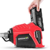 Desbrozadora GGT560L-2 de batería de litio de 56V y velocidad máximo 6500 rpm. Ancho de corte 260mm (arbustos) y 380mm (césped) - Greencut