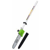 Gardenjack 4in1 43cc Petrol Garden Set