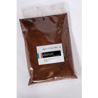 Oxyde de Fer Brun Calciné : Pigment pour béton et chaux   500g