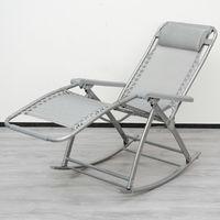 Berceuse Chaise longue berçante de AMANKA   Transat à bascule de jardin   Rocking chair pliable et inclinable   avec repose-pieds et dossier réglable   en acier env 178x70cm   poids supporté max 100 kg   Gris