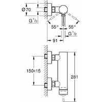 GROHE Essence Mitigeur monocommande de douche avec 1 sortie supersteel 33636DC1