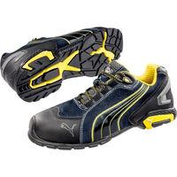 Chaussures de sécurité ESD S1P PUMA Safety PACE 2.0 YELLOW