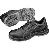 Chaussures De Sécurité Puma Homme En Promo Puma S2 Scuff