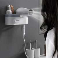 aHair Dryer Holder Wall Mounted Hair Dryer Hanging Rack