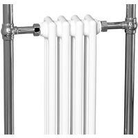 Traditional Heated Towel Rail Bathroom Column Radiator 940 x 479 mm White