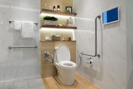Reglementation Wc Pmr Rendre Accessible Les Toilettes Aux Personnes En Situation De Handicap