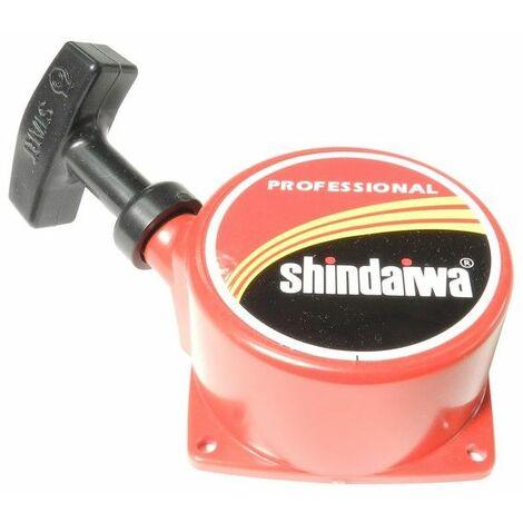 Lanceur débroussailleuse Shindaiwa