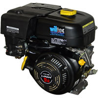 LIFAN 177 Petrol Gasoline Engine 6.6kW (9Hp) 270ccm with wet clutch reduction gearbox 2:1