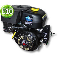 LIFAN 188 Petrol Gasoline Engine 9.5kW (13Hp) wet clutch gearbox 2:1 E-start
