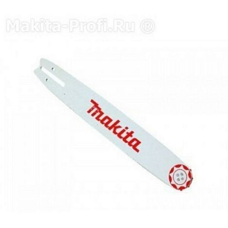 MAKITA 958500044 - guide pour scies à chaîne étoileslongueur 45cm trois octaves