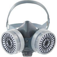 Masque de Protection Respiratoire Gris + Filtres