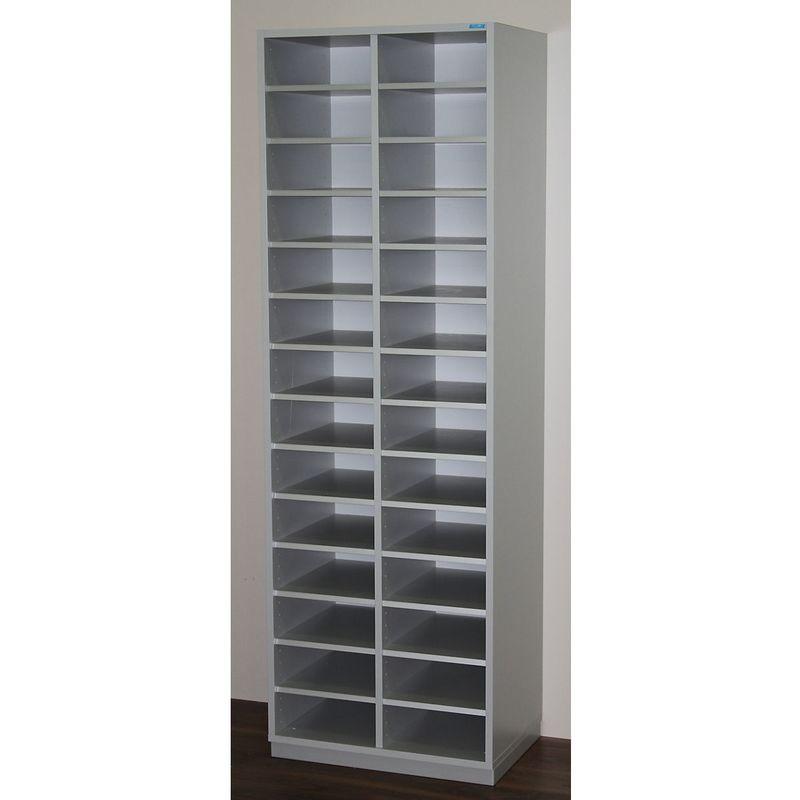 OFFICE AKKTIV Rayonnage de tri, modèle étroit - h x l x p 1864 x 615 x 420 mm, 28 casiers format A4 - gris clair RAL - Coloris: gris clair