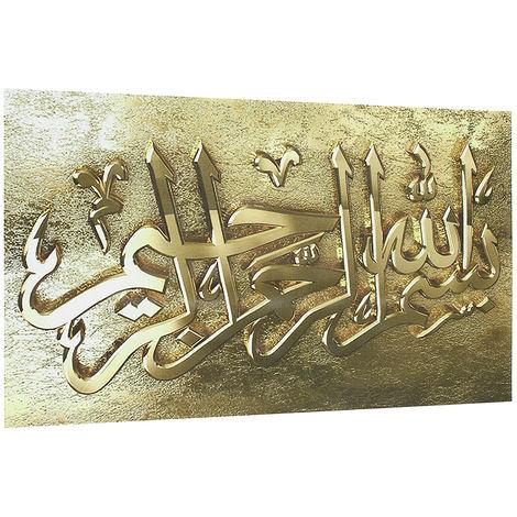 Mur Islamique Art Toile de Peinture Impression Affiches Art Photos pour Ramadan Decore Peintures Or Sans Cadre