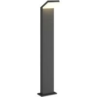 """Outdoor lights """"Yolena"""" (modern) in Black made of Aluminium (1 light source, A+) from Lampenwelt"""