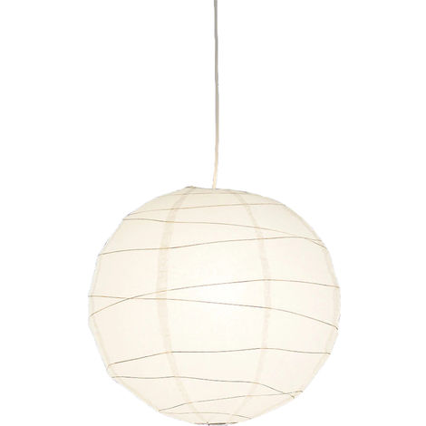 Lampade In Carta Di Riso.Paralume Di Carta Di Riso 45 Cm Regolit Ikea Per Lampada A