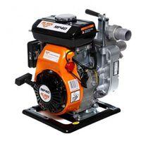 Pompe à eau thermique motopompe 4 temps 20000 l/heure Ruris MP40 97cm3