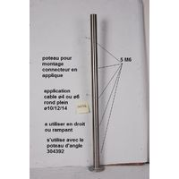 Poteau en inox hauteur 970 mm D 42,4 mm