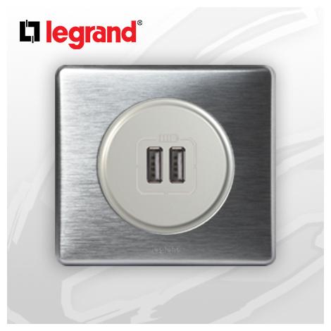 Prise USB Double complete Legrand Celiane Alu Métal