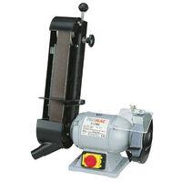 Promac - Touret à bande 0,3kW 230V bande 50x1000mm - 315BE1