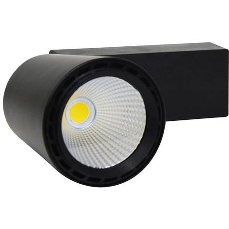 Proyector de Carril LED 25W Monofásico Chip COB