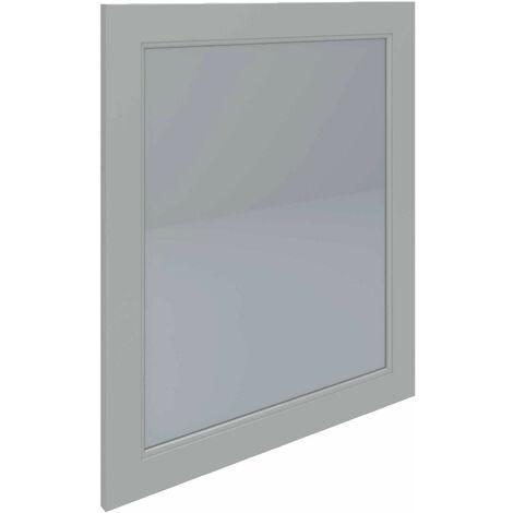 RAK Washington Framed Bathroom Mirror - 650mm H x 585mm W - Greige