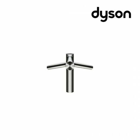 Robinet sèche-mains DYSON Airblade Wash&Dry - long WD05