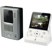 SCS SENTINEL Visiophone sans fil mains libres écran LCD 3.5 pouces WDP-100