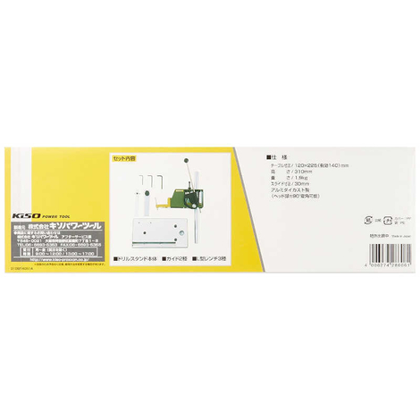 Soporte de taladro Micromot MB 140/S Proxxon
