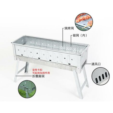 Stainless Steel Barbecue Portable Folding Charcoal Barbecue Camping Shish Kebab BBQ (23.5 '' by 20cm by 36.5cm)