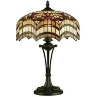 Tiffany Style Vesta Small Table Lamp With Glass Shade