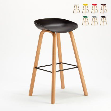 TOWERWOOD Bar & Kitchen Stool Made Of Metal And Faux Wood