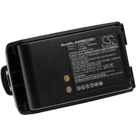 vhbw batterie remplace Motorola PMNN4534A pour radio talkie-walkie (2600mAh, 7.4V, Li-Ion) + clip