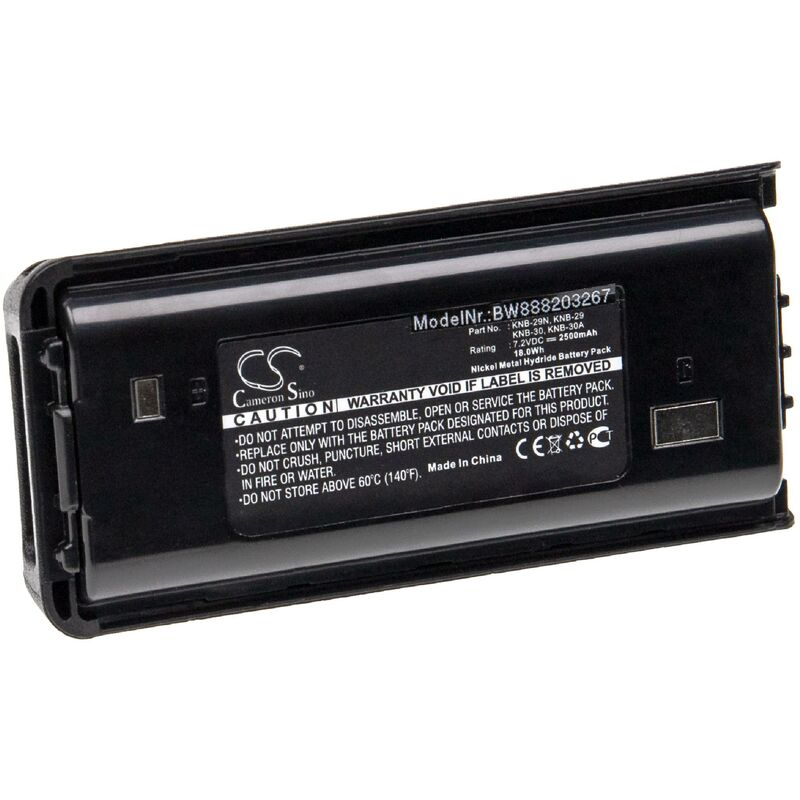 Batterie remplacement pour Kenwood KNB-29, KNB-29N, KNB-30, KNB-30A, KNB-53, KNB-53N pour radio talkie-walkie (2500mAh, 7,2V, NiMH) - Vhbw