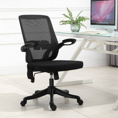 """main image of """"Vinsetto Mesh Massage Office Chair Ergonomic USB Powered w/ Flip-Up Armrests"""""""